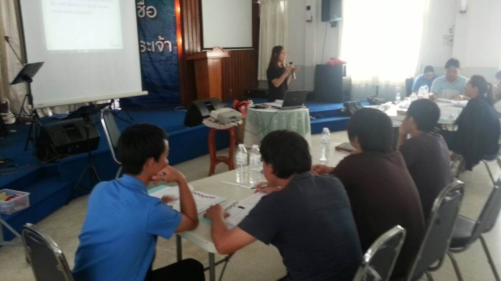training-TCPT-โซนพิษณุโลก-02
