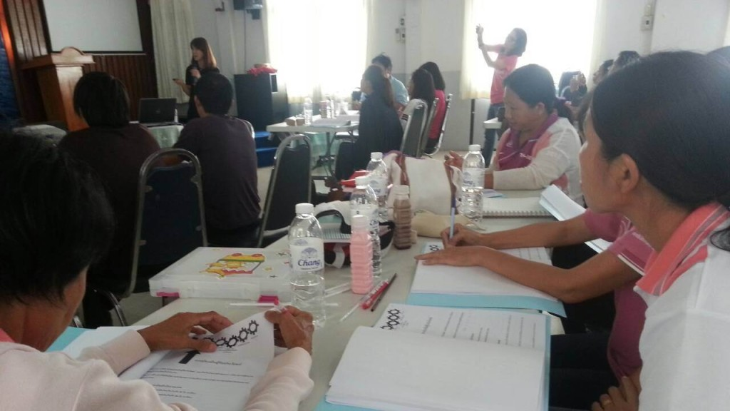 training-TCPT-โซนพิษณุโลก-03