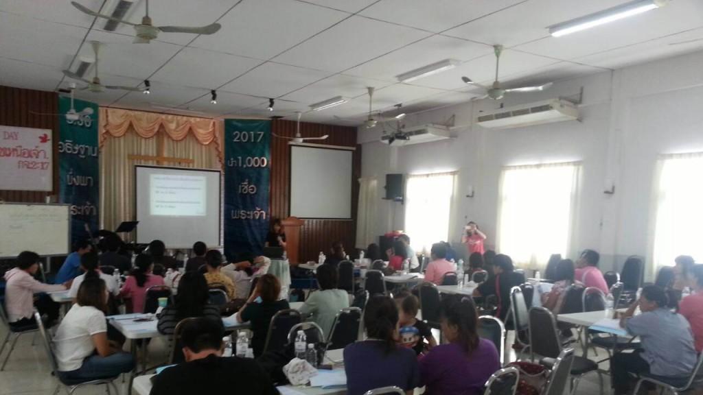 training-TCPT-โซนพิษณุโลก-05