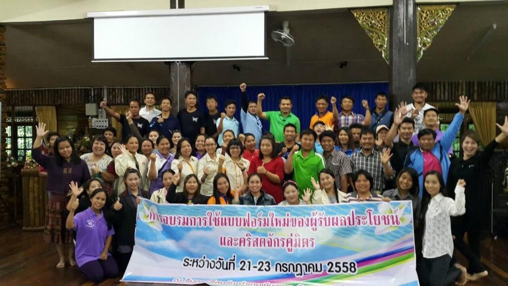 training-TCPT-โซนเชียงดาว-09