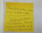 อบรม_การประเมินสุขภาพและดูแลสุขภาพเด็ก_note-004