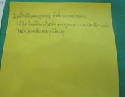 อบรม_การประเมินสุขภาพและดูแลสุขภาพเด็ก_note-005